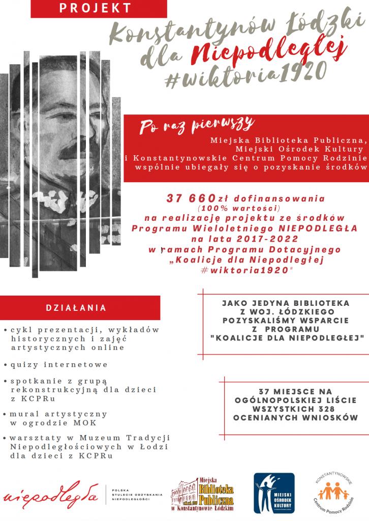plakat_projekt